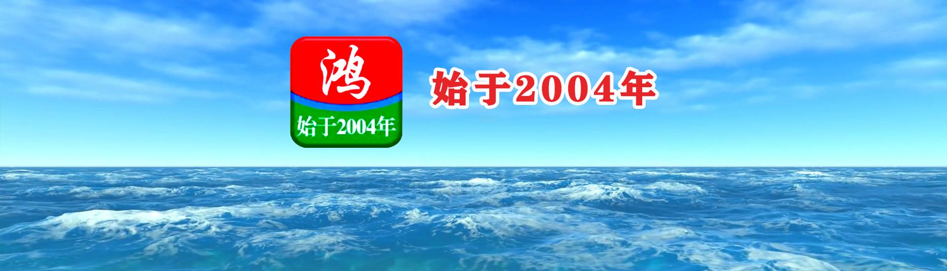 鴻(hong)基夢家政(zheng)